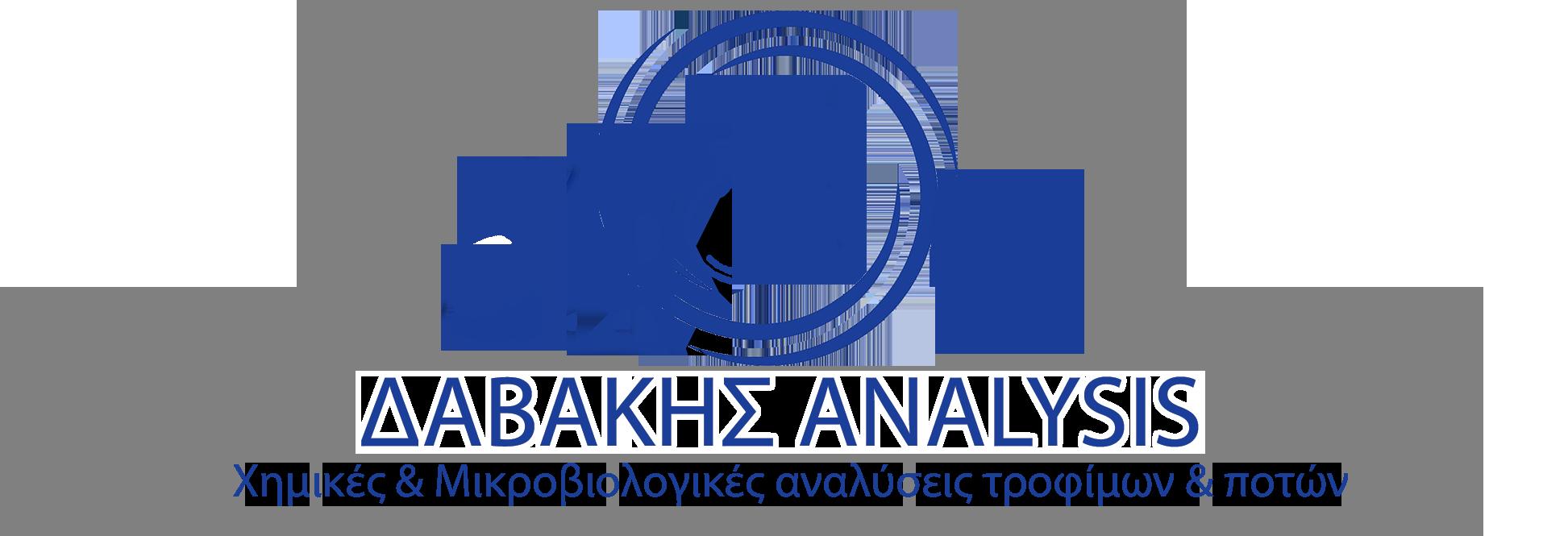 Logo Davakis Analysis